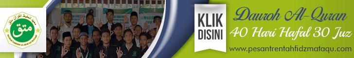 banner dauroh al quran 40 hari horizontal