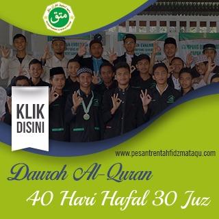 banner dauroh al quran 40 hari kotak