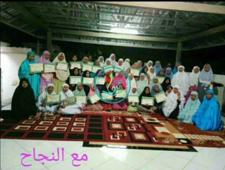 Foto para Peserta Akhwat Pada Acara Penutupan Dauroh Al Quran 40 Hari Angkatan 17