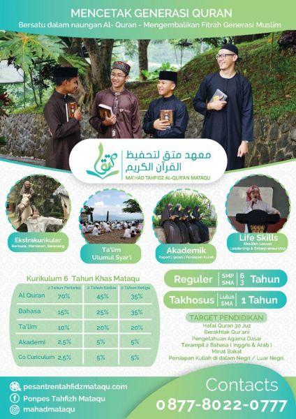 brosur-pendaftaran-santri-al-quran-mahad-mataqu-01