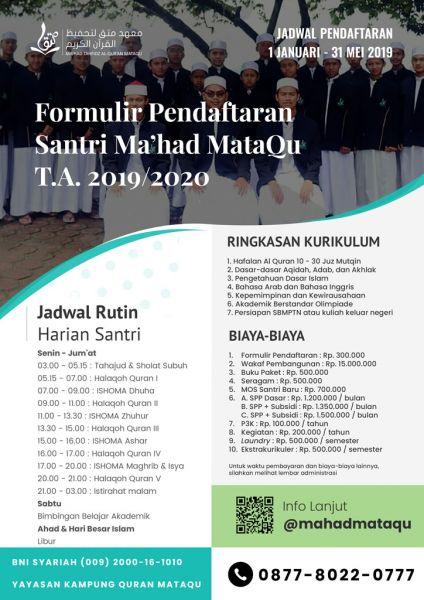 cover-formulir-pendaftaran-santri-al-quran-mahad-mataqu-ikhwan