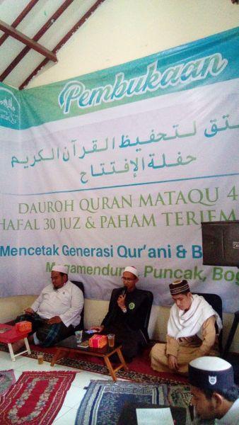Sambutan dari Mudir 'Aam Ma'had MataQu, Ustadz As'ad Humam Lc. Al Hafidz