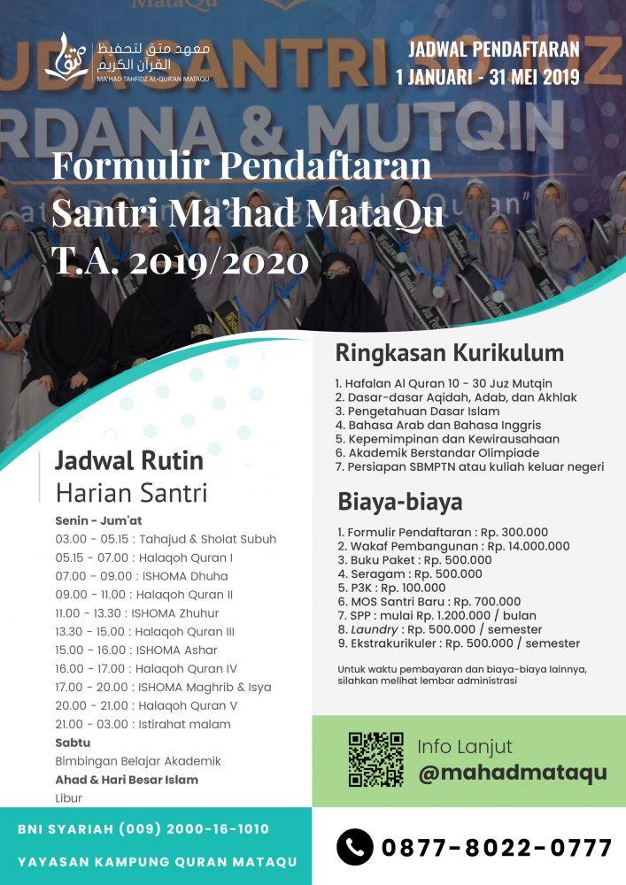 cover-formulir-pendaftaran-akhwat