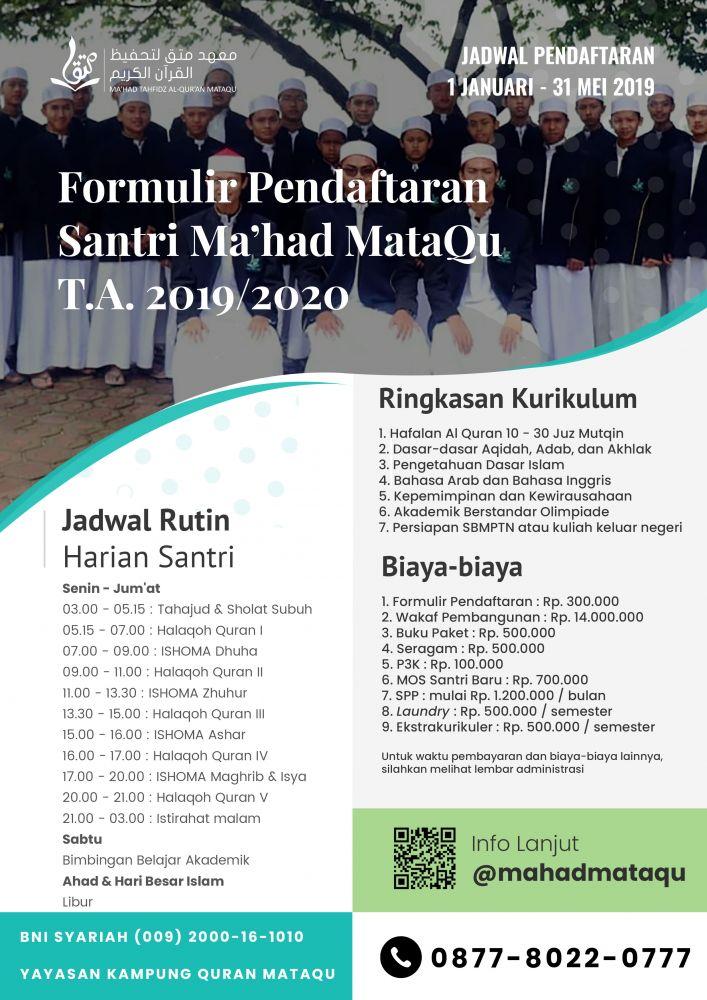 cover-formulir-pendaftaran-ikhwan
